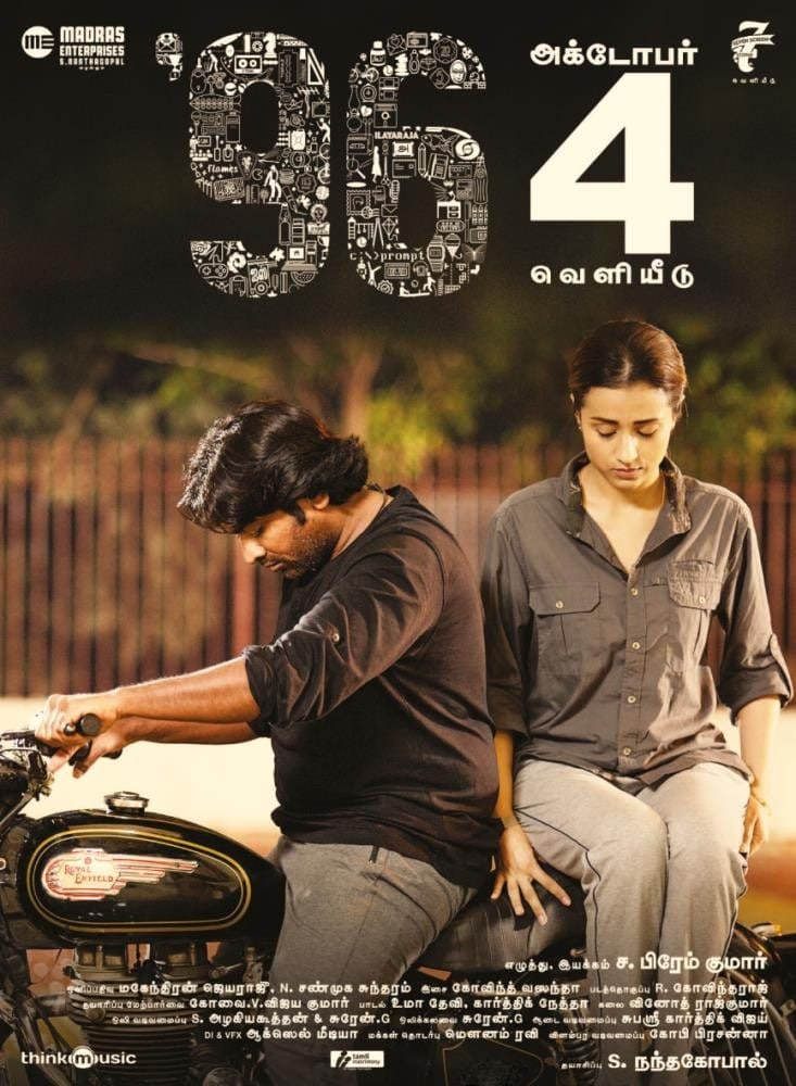 96 The Movie Depicts Love and Life as itis